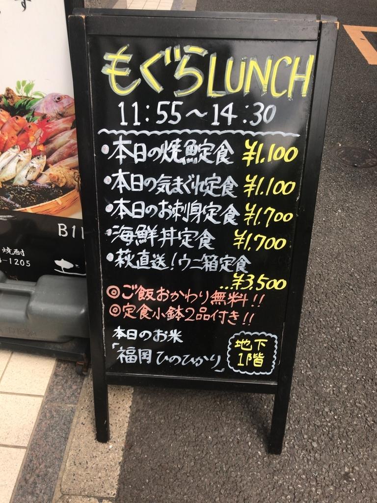 f:id:moriya-shinichiro:20180907004734j:plain