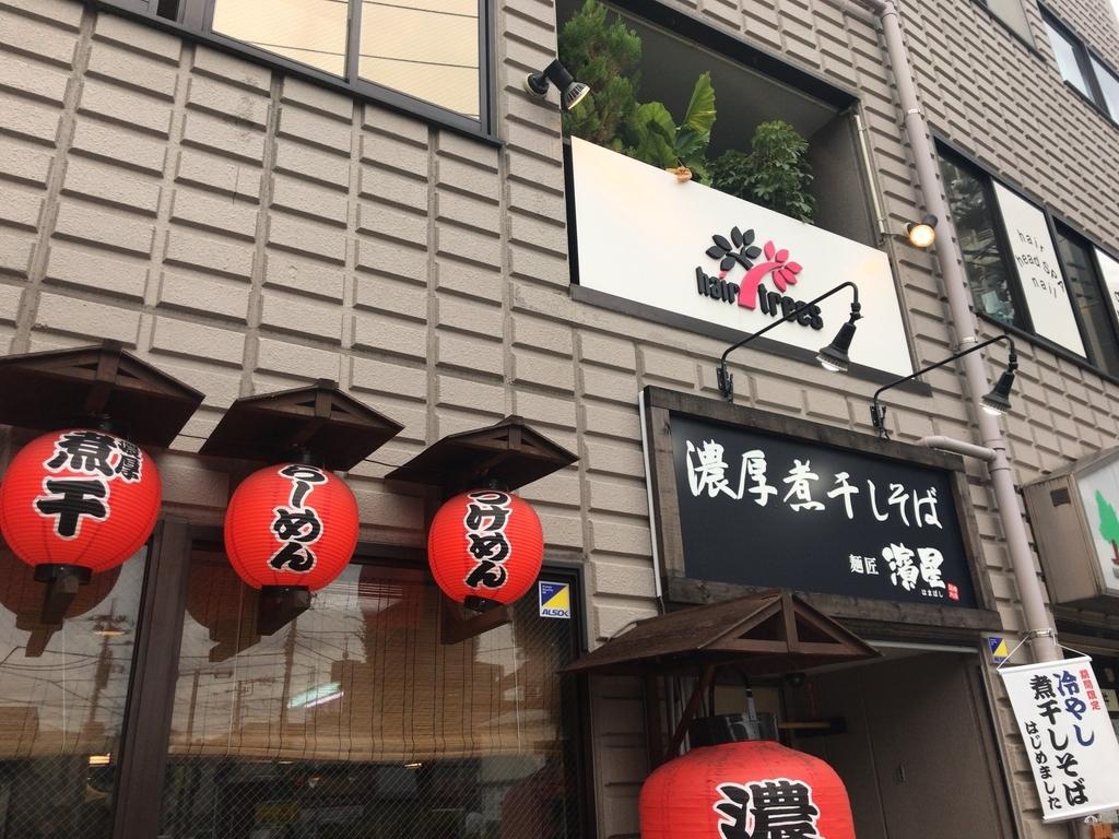 f:id:moriya-shinichiro:20180912173911j:plain