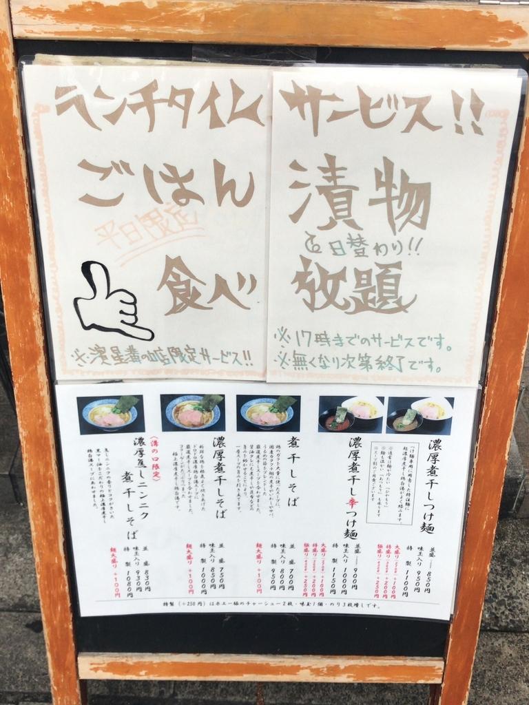 f:id:moriya-shinichiro:20180912174105j:plain