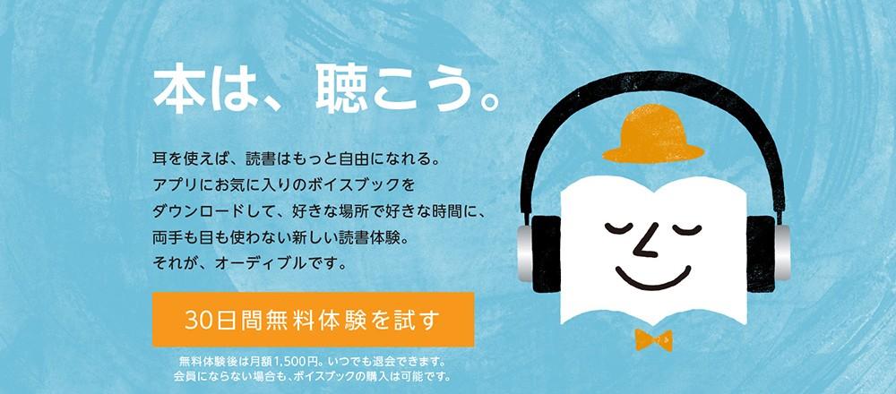 f:id:moriya-shinichiro:20181023164853j:plain