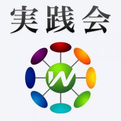 f:id:moriya-shinichiro:20181104182538j:plain