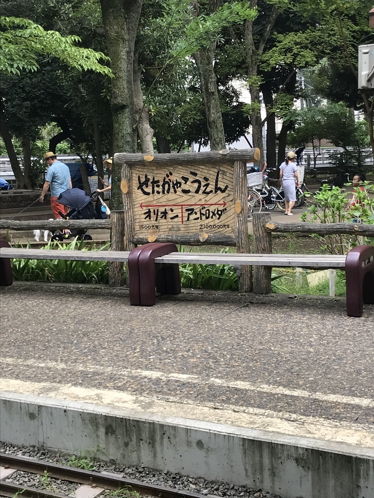 f:id:moriya-shinichiro:20181109111948j:plain