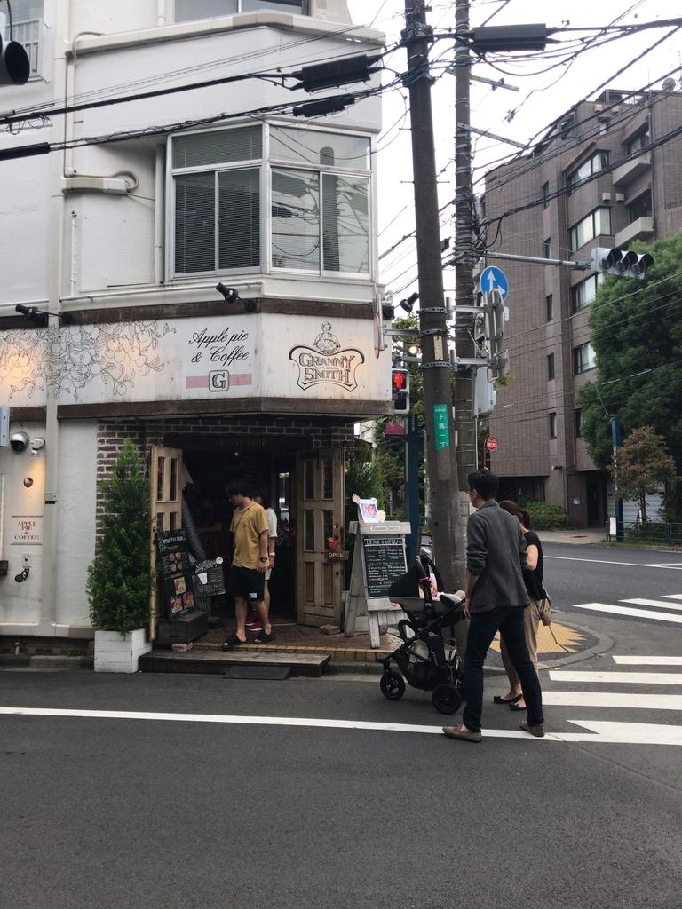 f:id:moriya-shinichiro:20181109112034j:plain