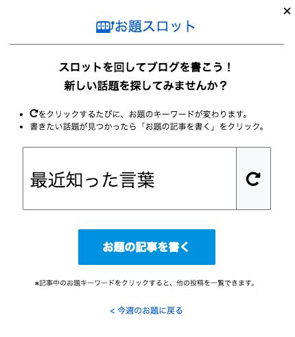 f:id:moriya-shinichiro:20181121094938p:plain