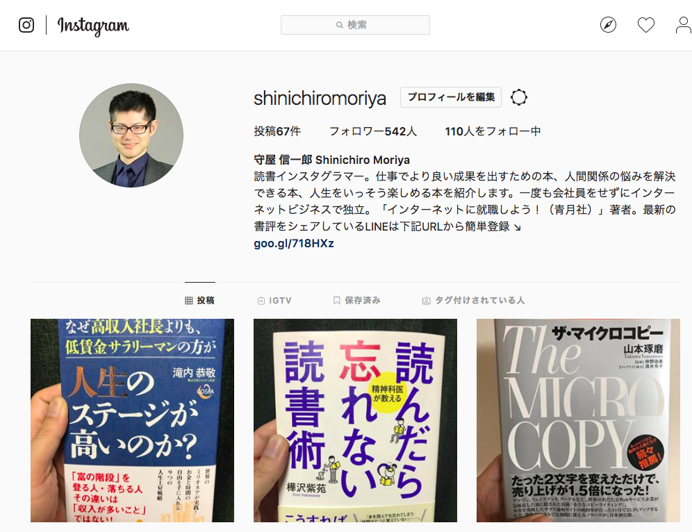 f:id:moriya-shinichiro:20181218170804p:plain