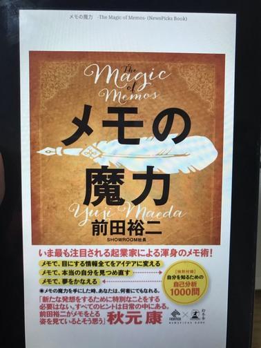 f:id:moriya-shinichiro:20190111234818j:plain