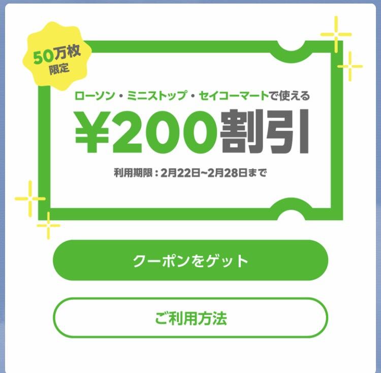 f:id:moriya-shinichiro:20190226230848j:plain