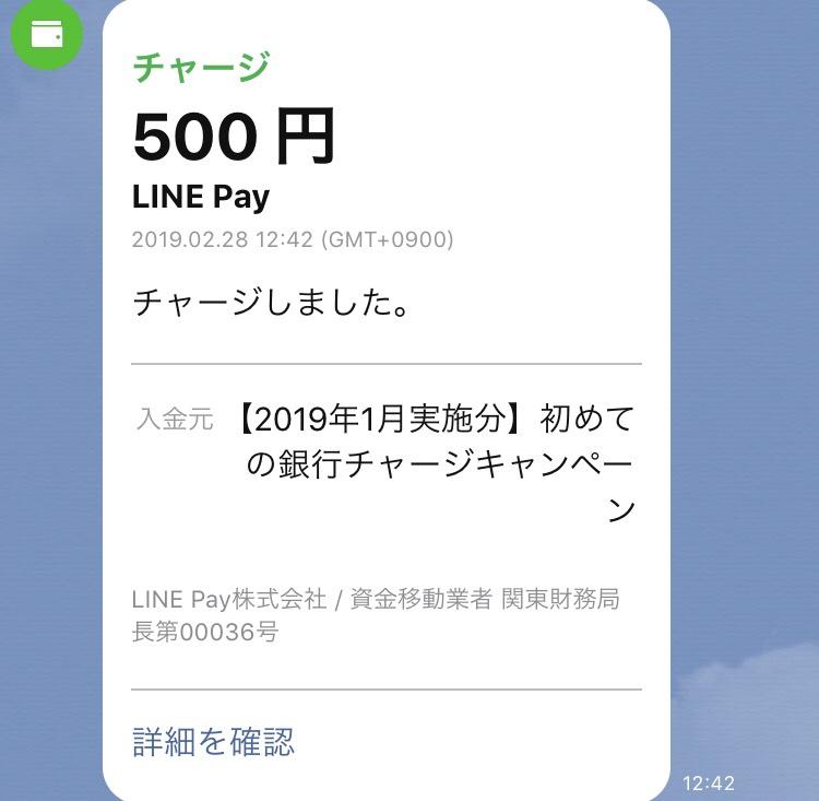 f:id:moriya-shinichiro:20190301141701j:plain