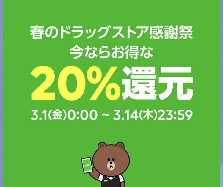 f:id:moriya-shinichiro:20190301141811j:plain