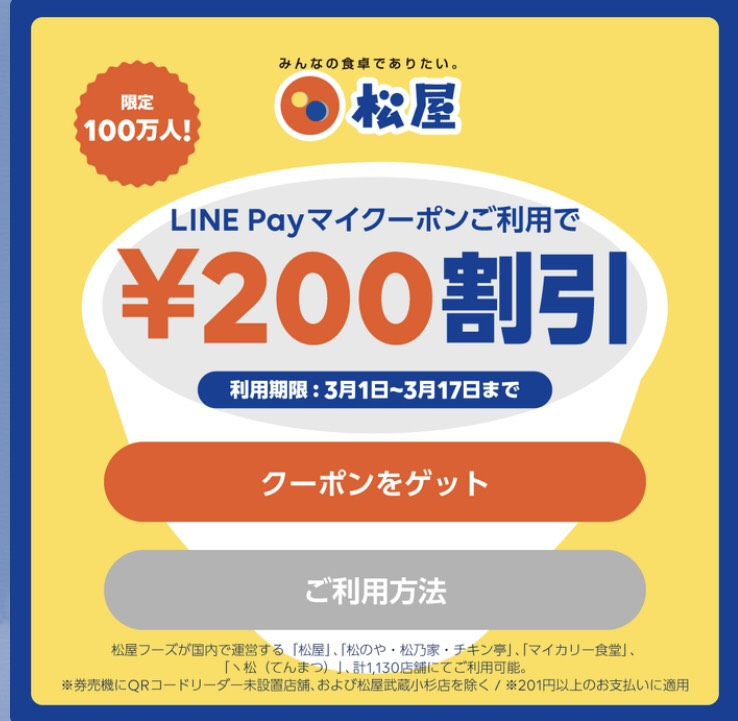 f:id:moriya-shinichiro:20190301141826j:plain