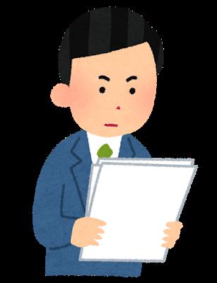 f:id:moriya-shinichiro:20190411230755p:plain