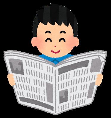 f:id:moriya-shinichiro:20190416225640p:plain