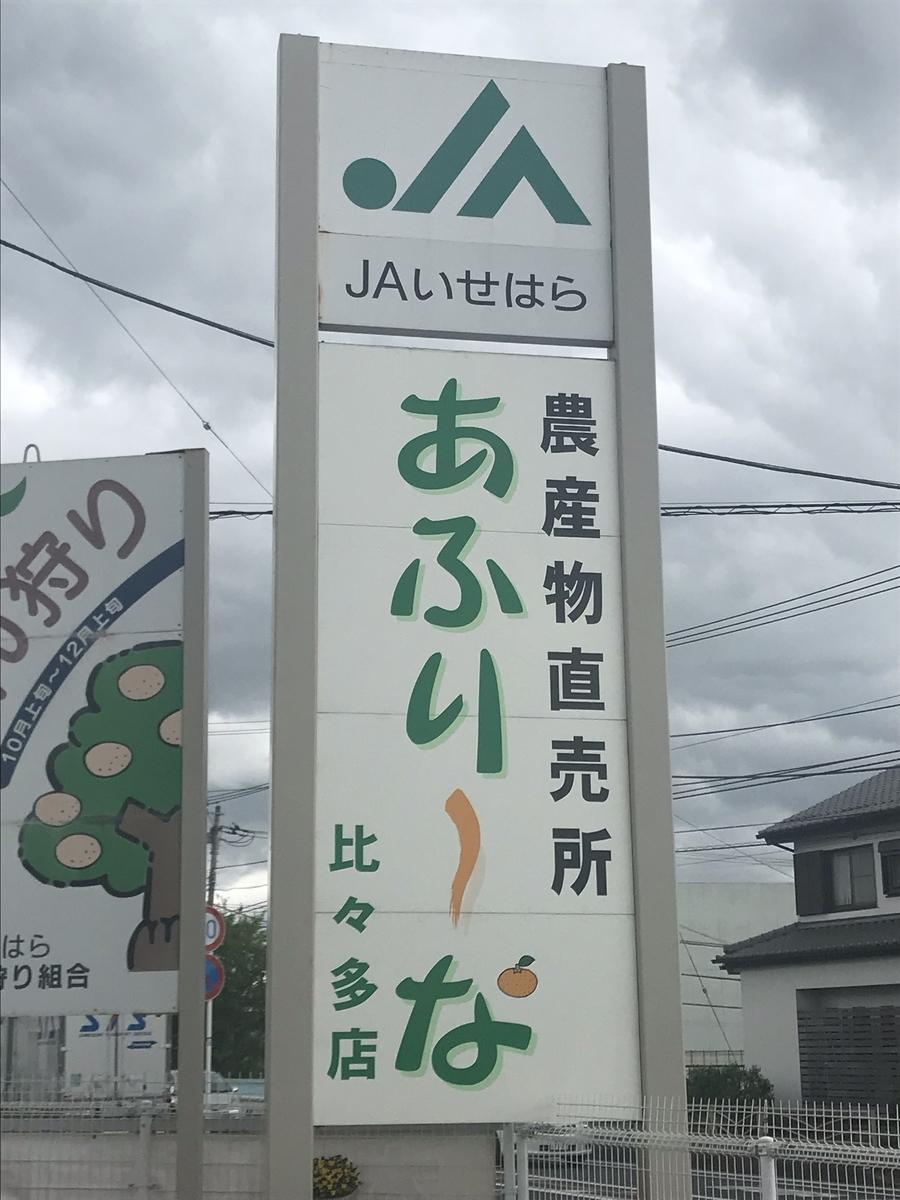 f:id:moriya-shinichiro:20190502235907j:plain