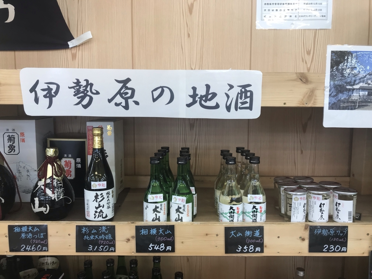 f:id:moriya-shinichiro:20190503000535j:plain