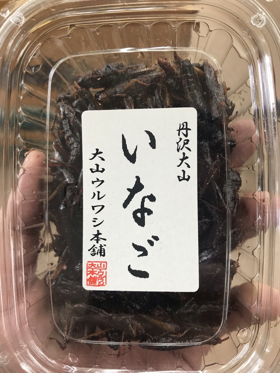 f:id:moriya-shinichiro:20190503004557j:plain
