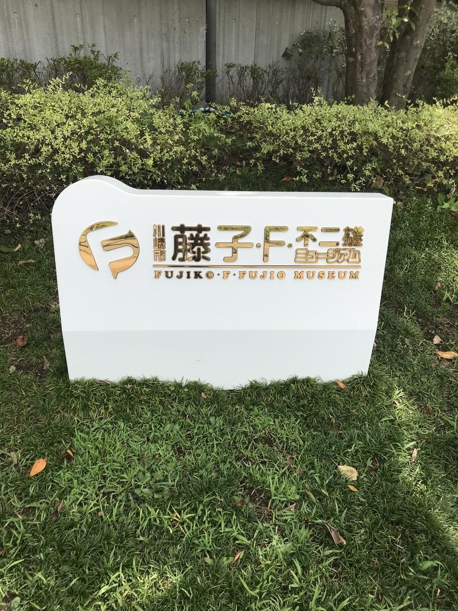 f:id:moriya-shinichiro:20190903132356j:plain