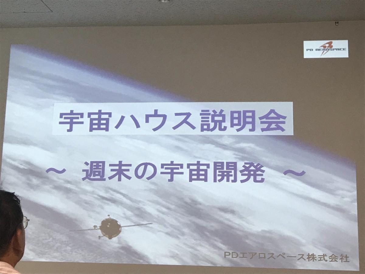 f:id:moriya-shinichiro:20190903202324j:plain