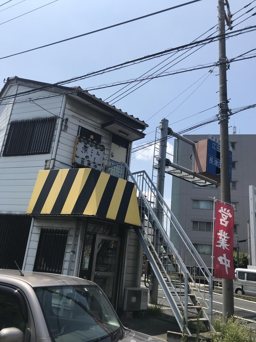 f:id:moriya-shinichiro:20190911220239j:plain