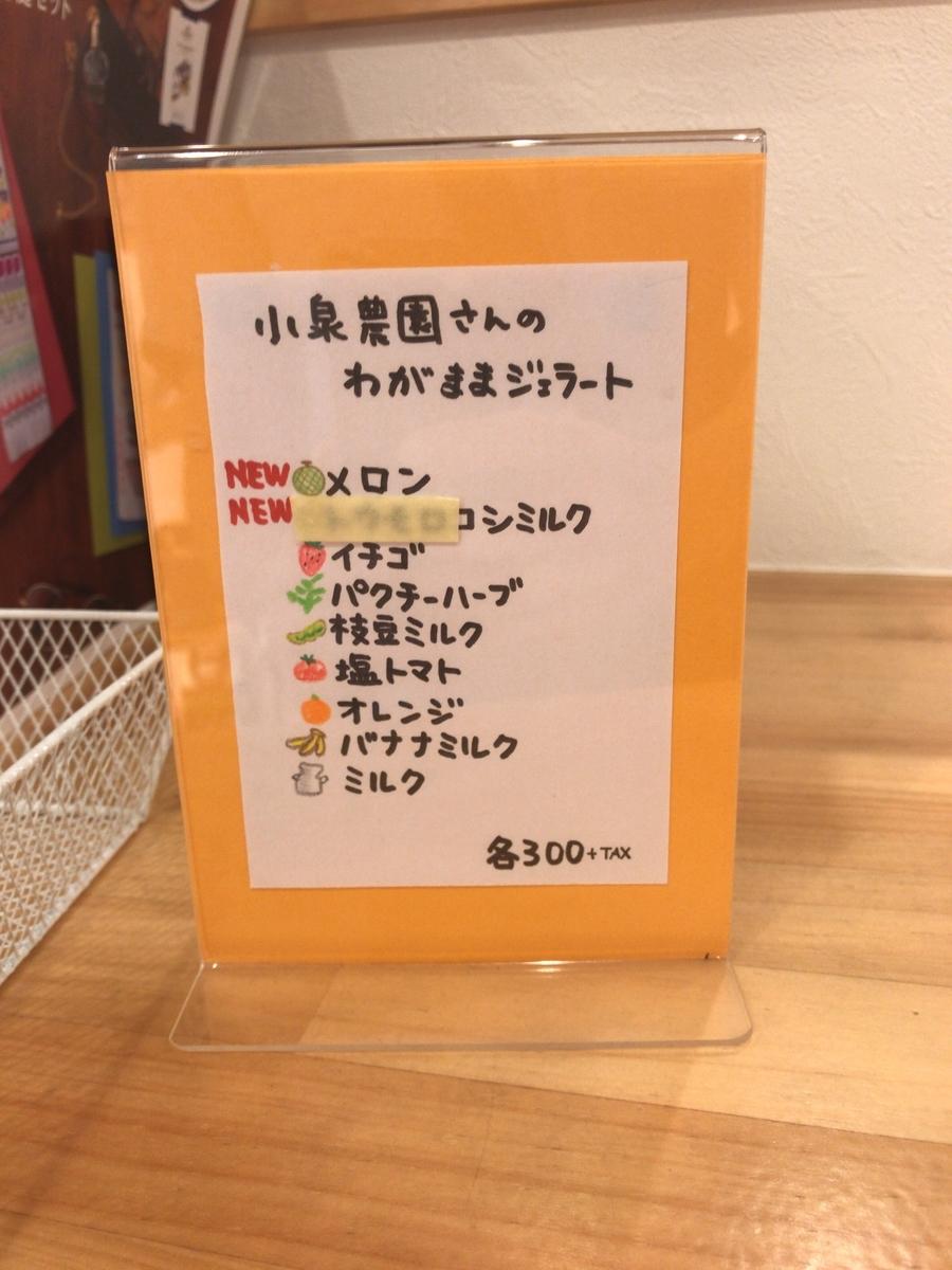 f:id:moriya-shinichiro:20190916222726j:plain