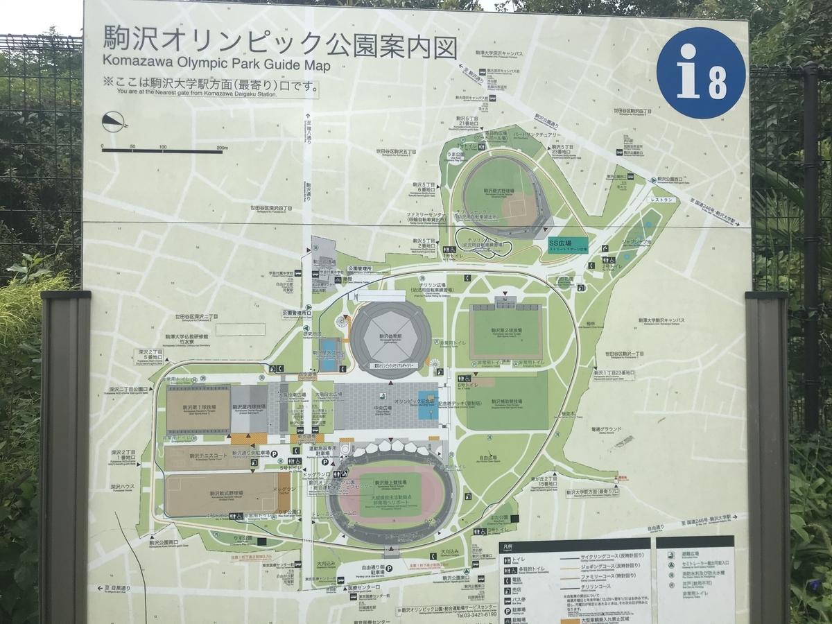 f:id:moriya-shinichiro:20191004225225j:plain
