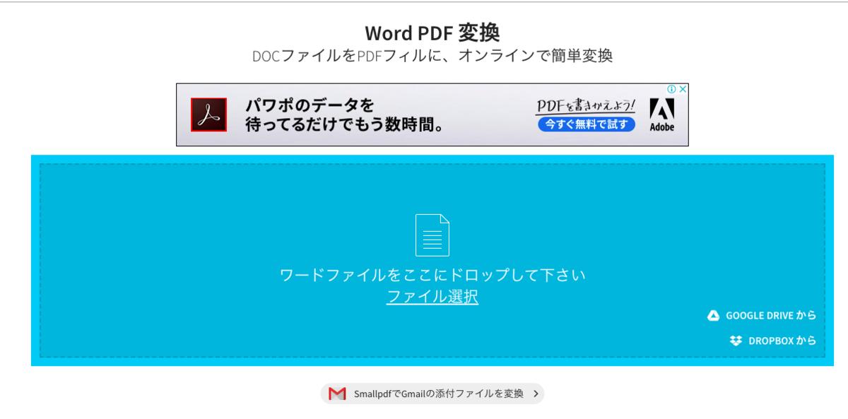 f:id:moriya-shinichiro:20191109110911p:plain