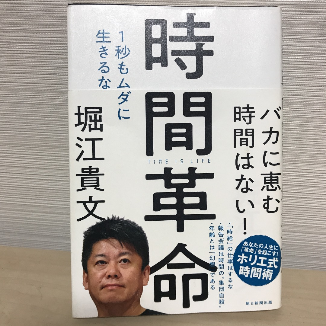 f:id:moriya-shinichiro:20191230231934j:plain