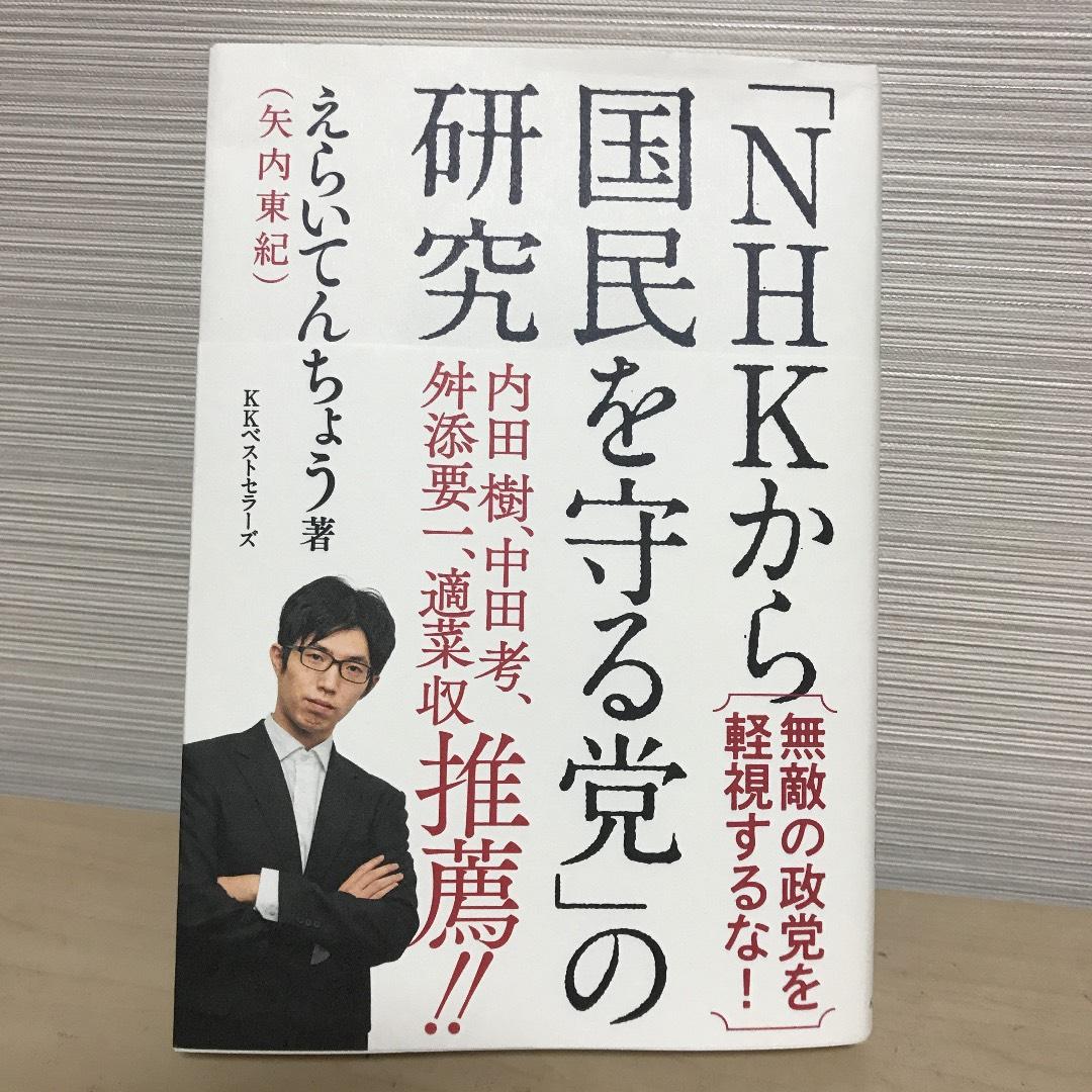 f:id:moriya-shinichiro:20191231213746j:plain