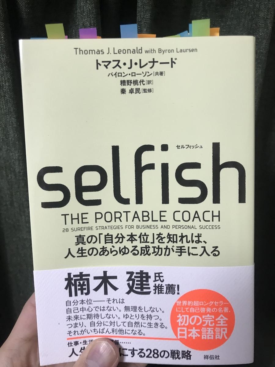 f:id:moriya-shinichiro:20191231230930j:plain