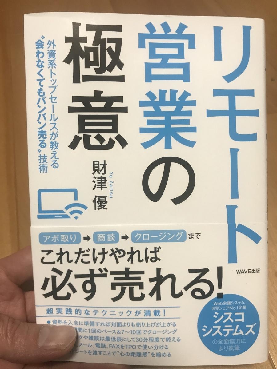f:id:moriya-shinichiro:20210406175610j:plain