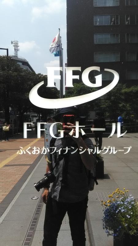 f:id:moriyama-fsk8:20170503112646j:image