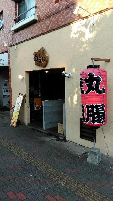 f:id:moriyama-fsk8:20170529000420j:image