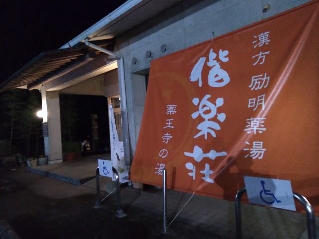 f:id:moriyama-fsk8:20181206070530j:image