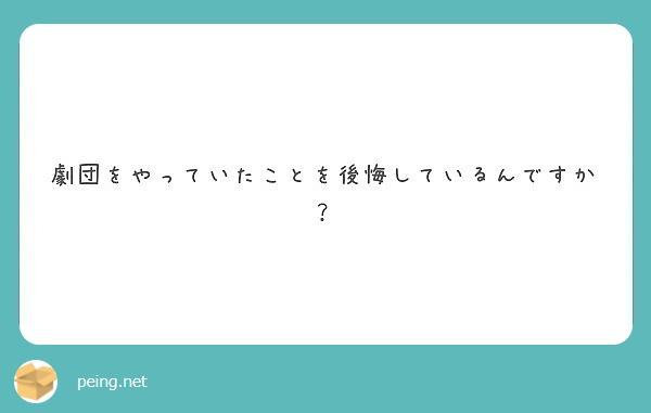 f:id:moriyamatomohito:20171230141604j:plain