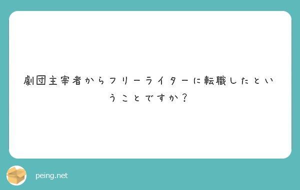 f:id:moriyamatomohito:20171230141844j:plain