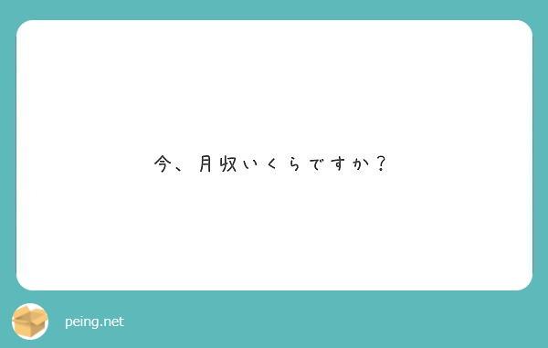 f:id:moriyamatomohito:20171230141924j:plain
