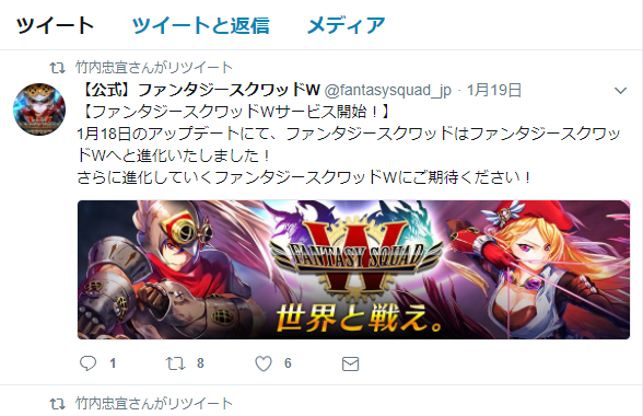 f:id:moriyamatomohito:20180121233338p:plain