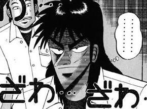 f:id:moriyamatomohito:20180125155330p:plain