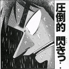 f:id:moriyamatomohito:20180125160103j:plain