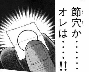 f:id:moriyamatomohito:20180125160420j:plain