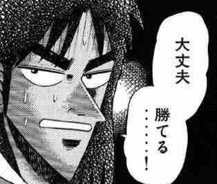 f:id:moriyamatomohito:20180125161653j:plain