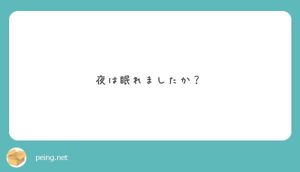 f:id:moriyamatomohito:20180306113748j:plain