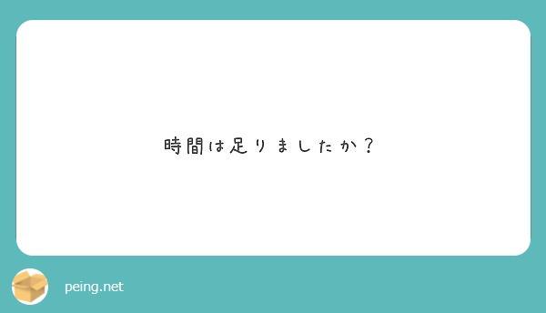 f:id:moriyamatomohito:20180306114118j:plain