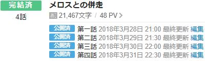 f:id:moriyamatomohito:20180505150702p:plain