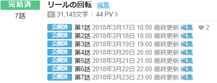 f:id:moriyamatomohito:20180505153513p:plain