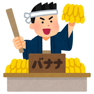f:id:moriyamatomohito:20180505202207p:plain