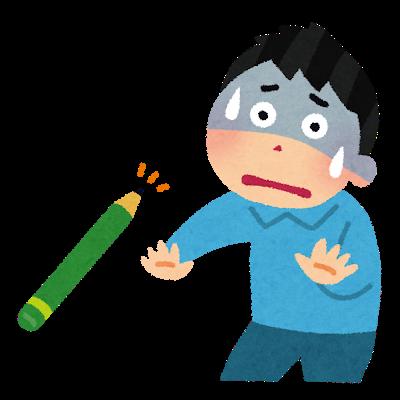 f:id:moriyamatomohito:20180602134435p:plain