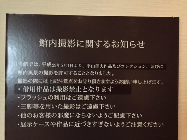 f:id:moriyamatomohito:20180609190655j:plain