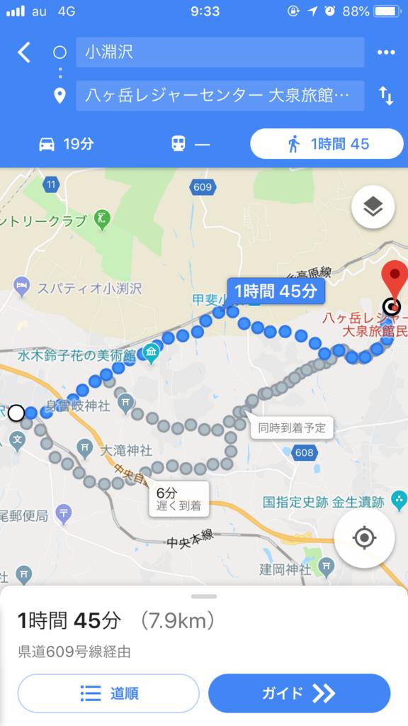 f:id:moriyamatomohito:20180609191121p:plain