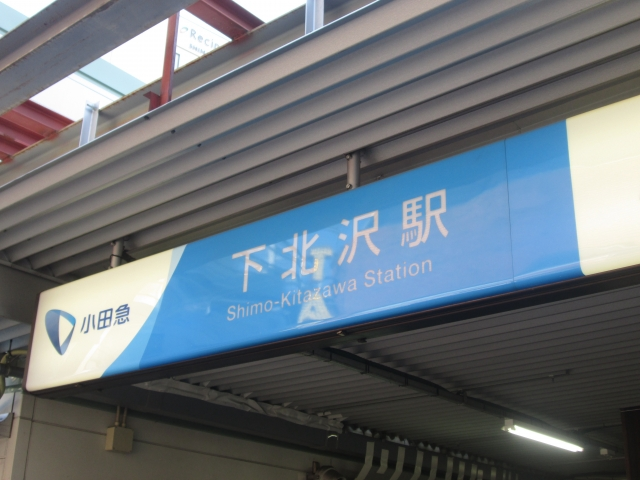 f:id:moriyamatomohito:20180811000330j:plain