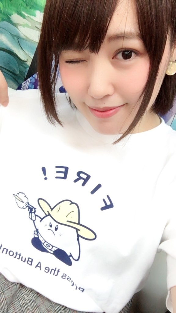 f:id:moriyamatomohito:20180919112654j:plain